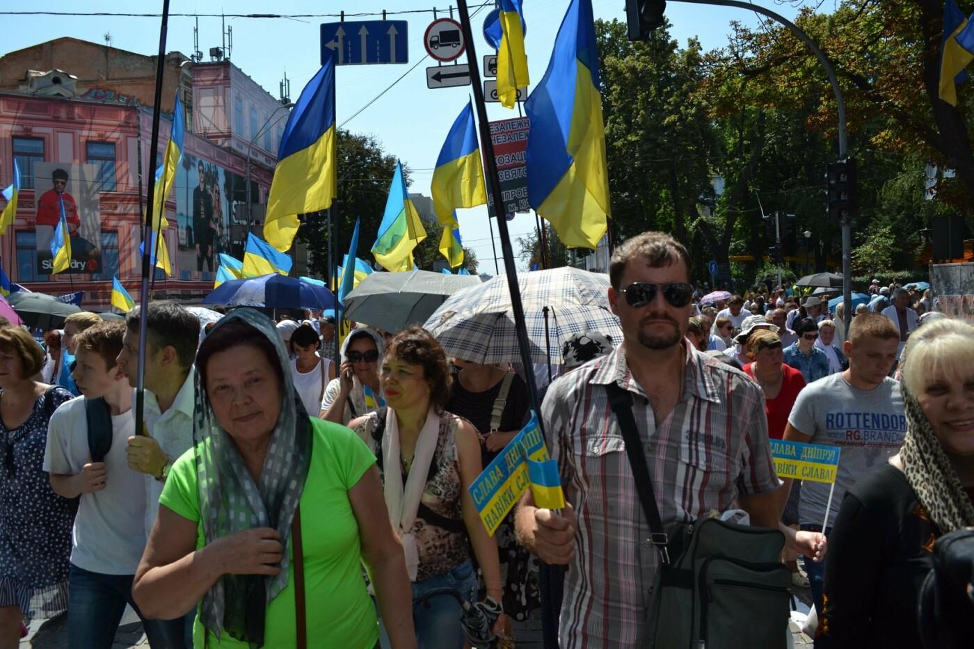 Каменчане поучаствовали в крестном ходе в честь крещения Руси-Украины (ФОТО), фото-8