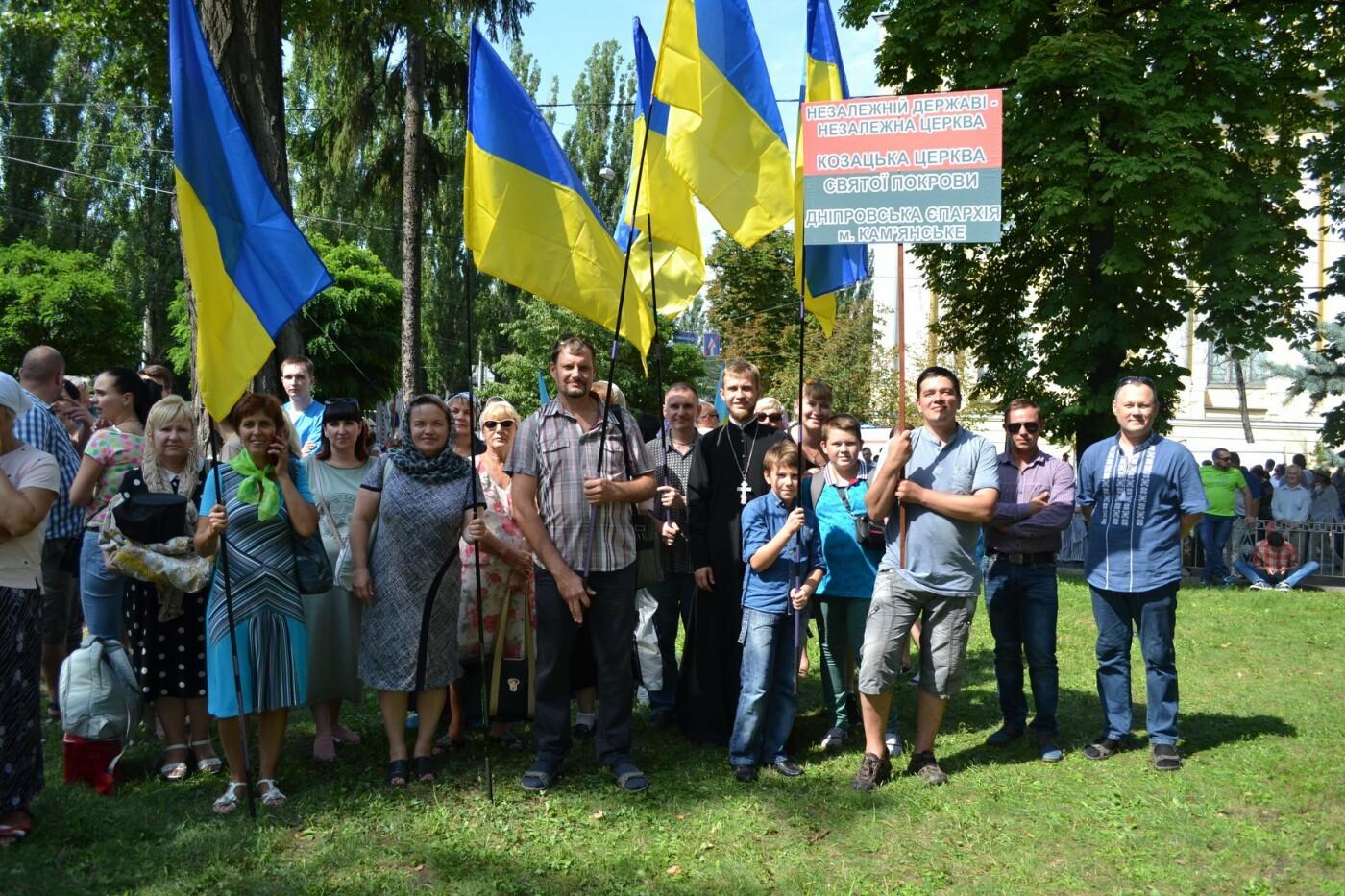 Каменчане поучаствовали в крестном ходе в честь крещения Руси-Украины (ФОТО), фото-13
