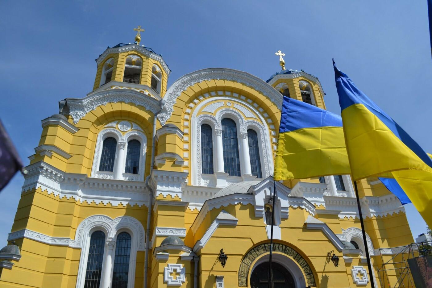 Каменчане поучаствовали в крестном ходе в честь крещения Руси-Украины (ФОТО), фото-2