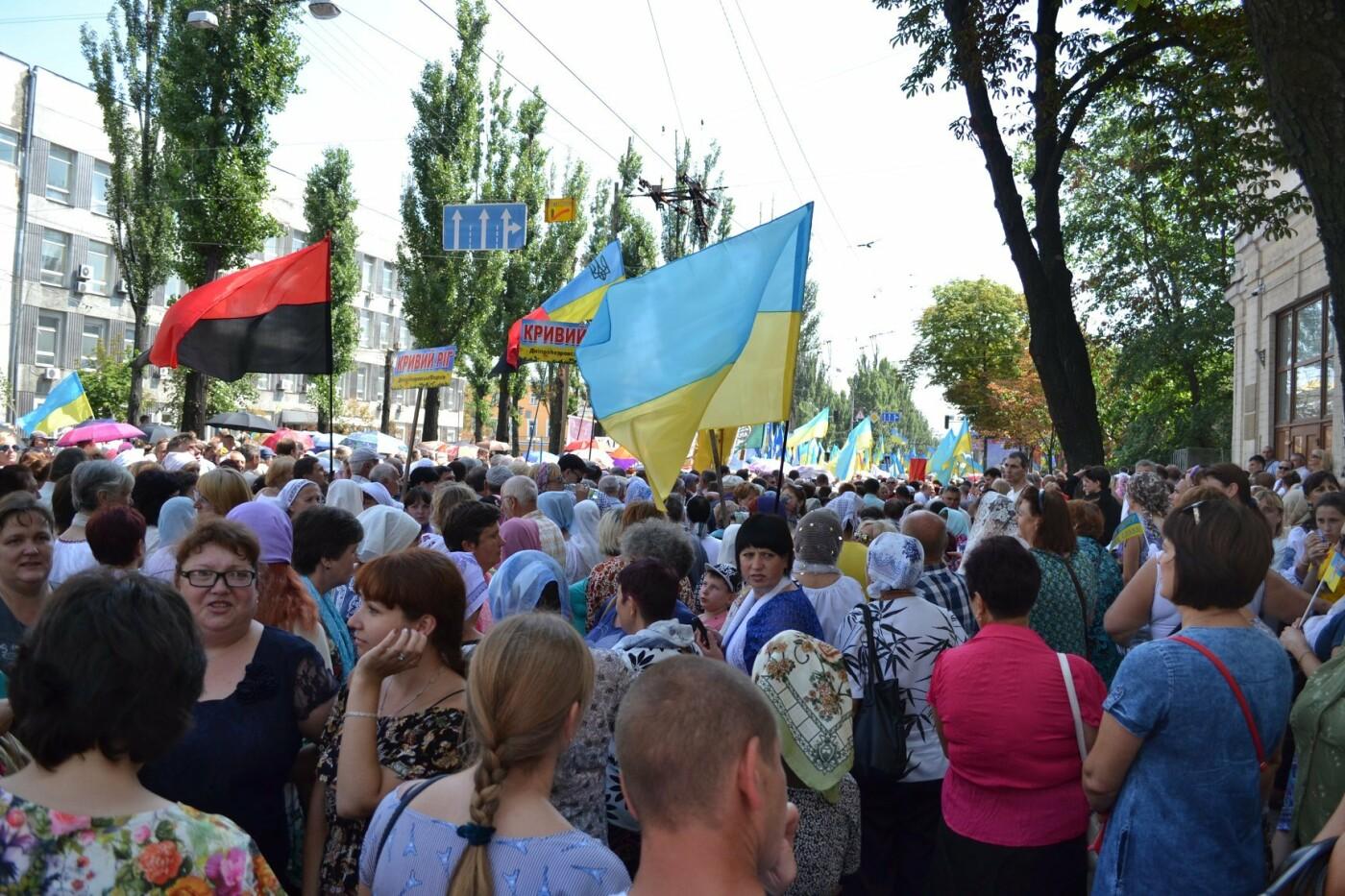 Каменчане поучаствовали в крестном ходе в честь крещения Руси-Украины (ФОТО), фото-12