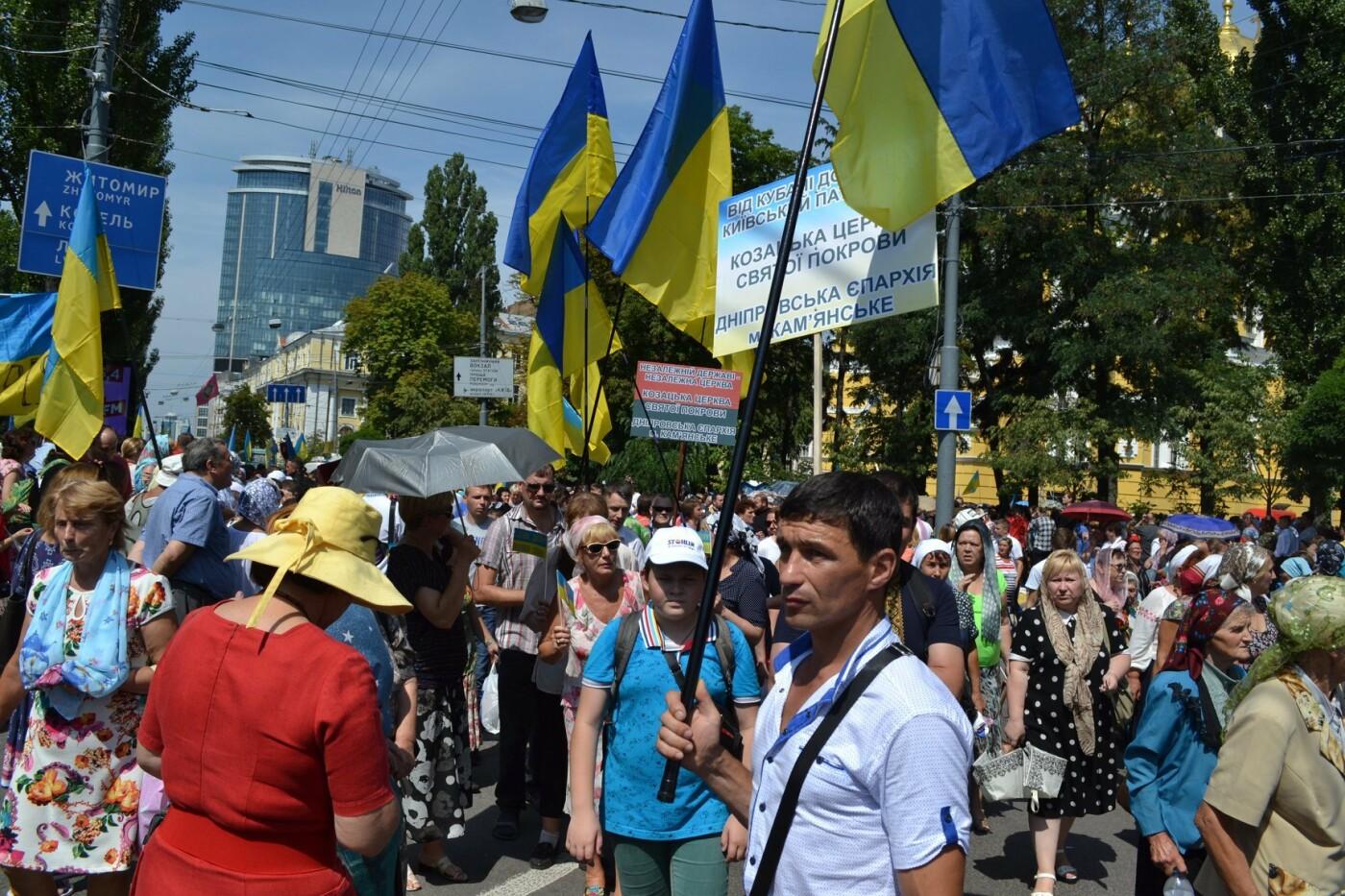 Каменчане поучаствовали в крестном ходе в честь крещения Руси-Украины (ФОТО), фото-16