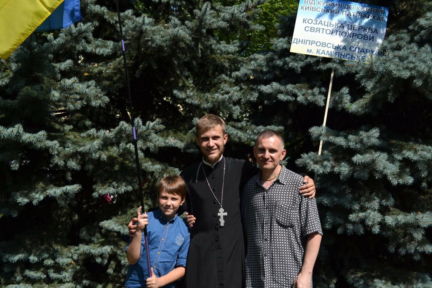 Каменчане поучаствовали в крестном ходе в честь крещения Руси-Украины (ФОТО), фото-15
