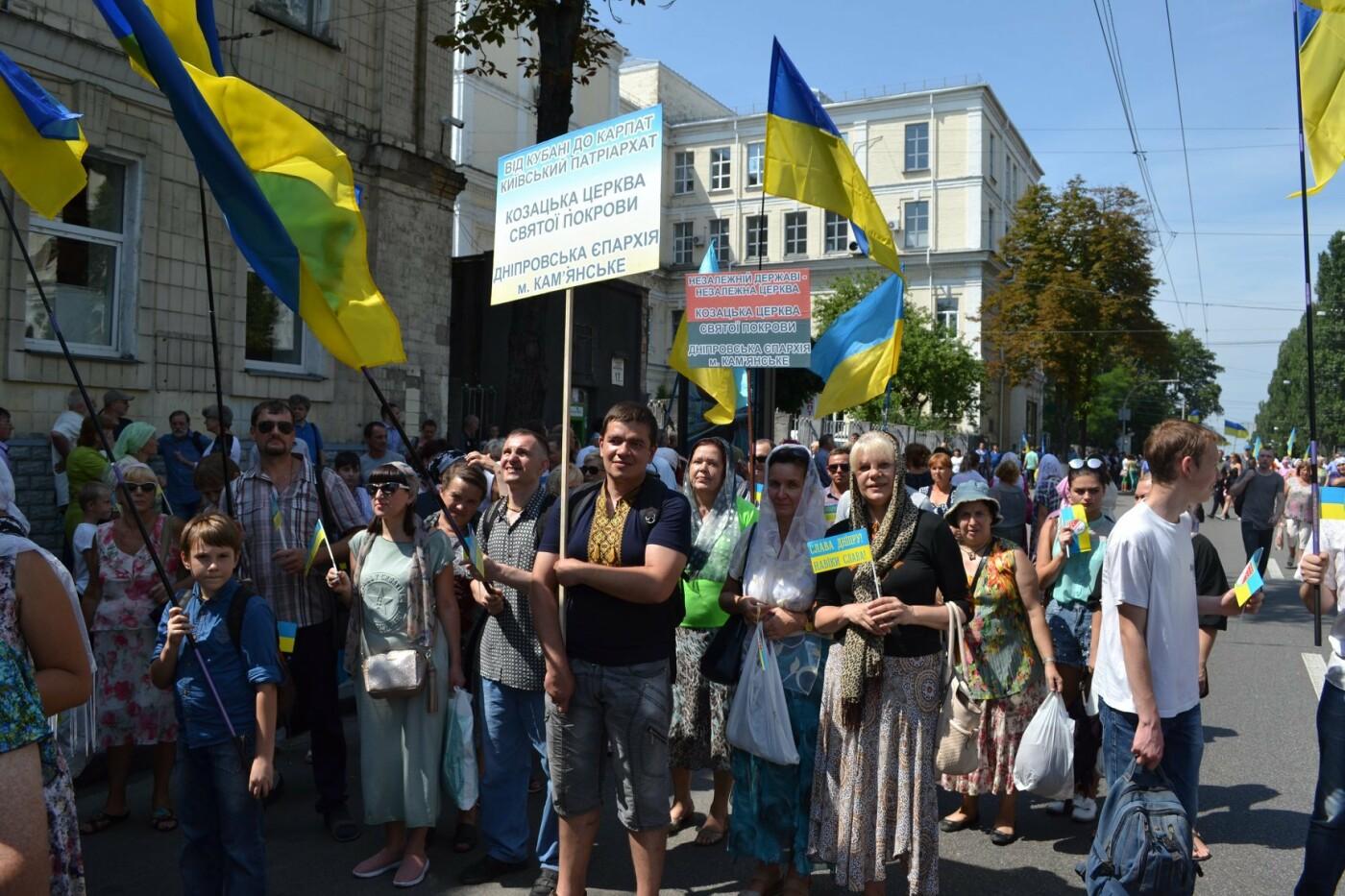 Каменчане поучаствовали в крестном ходе в честь крещения Руси-Украины (ФОТО), фото-1