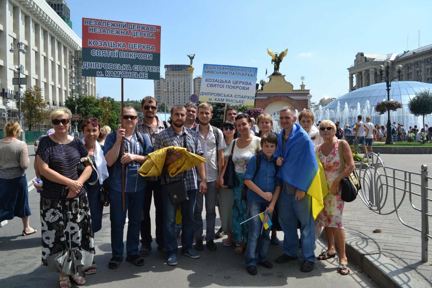 Каменчане поучаствовали в крестном ходе в честь крещения Руси-Украины (ФОТО), фото-10
