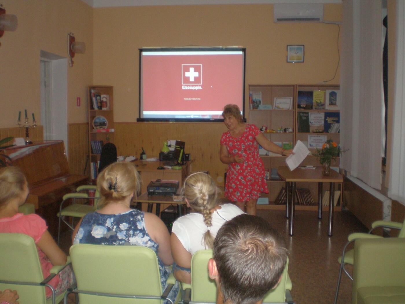 В Каменской библиотеке смотрели второй фильм фестиваля швейцарского кино, фото-1