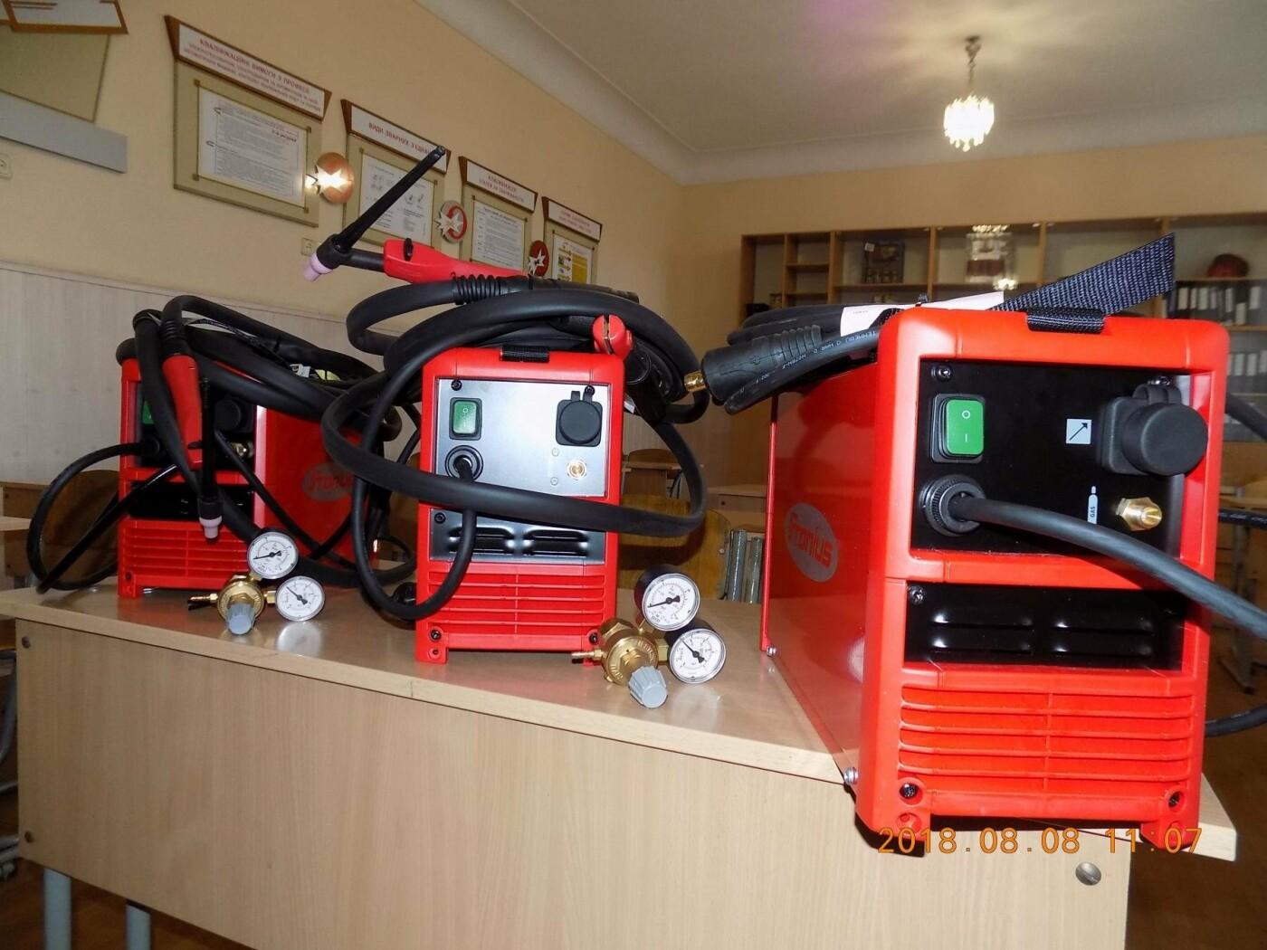 В Каменском высшем профессиональном училище появились новые сварочные аппараты, фото-2