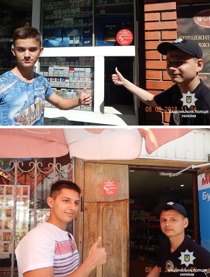 Полицейские Каменского провели совместный рейд с подростками, фото-1