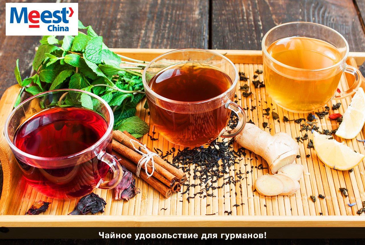Чайное удовольствие для гурманов!, фото-1