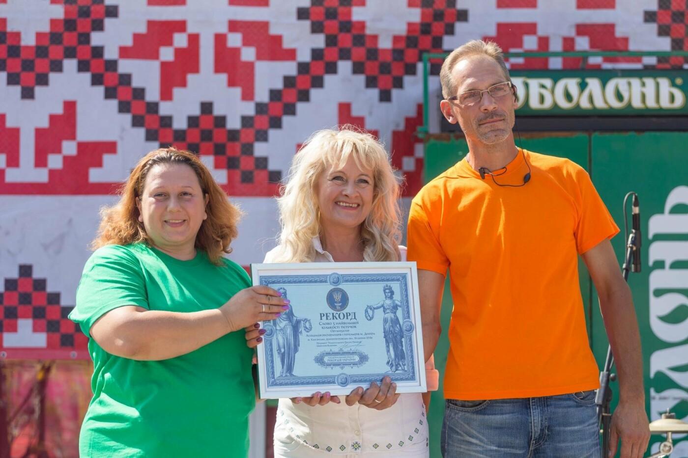 2015 пирожных: в Каменском установили рекорд Украины, фото-2
