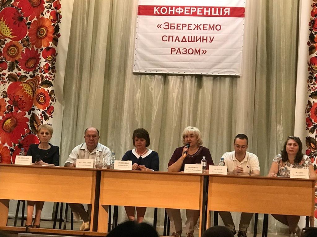 В Каменском обсудили, каким образом сохранить наследие казаков, фото-3