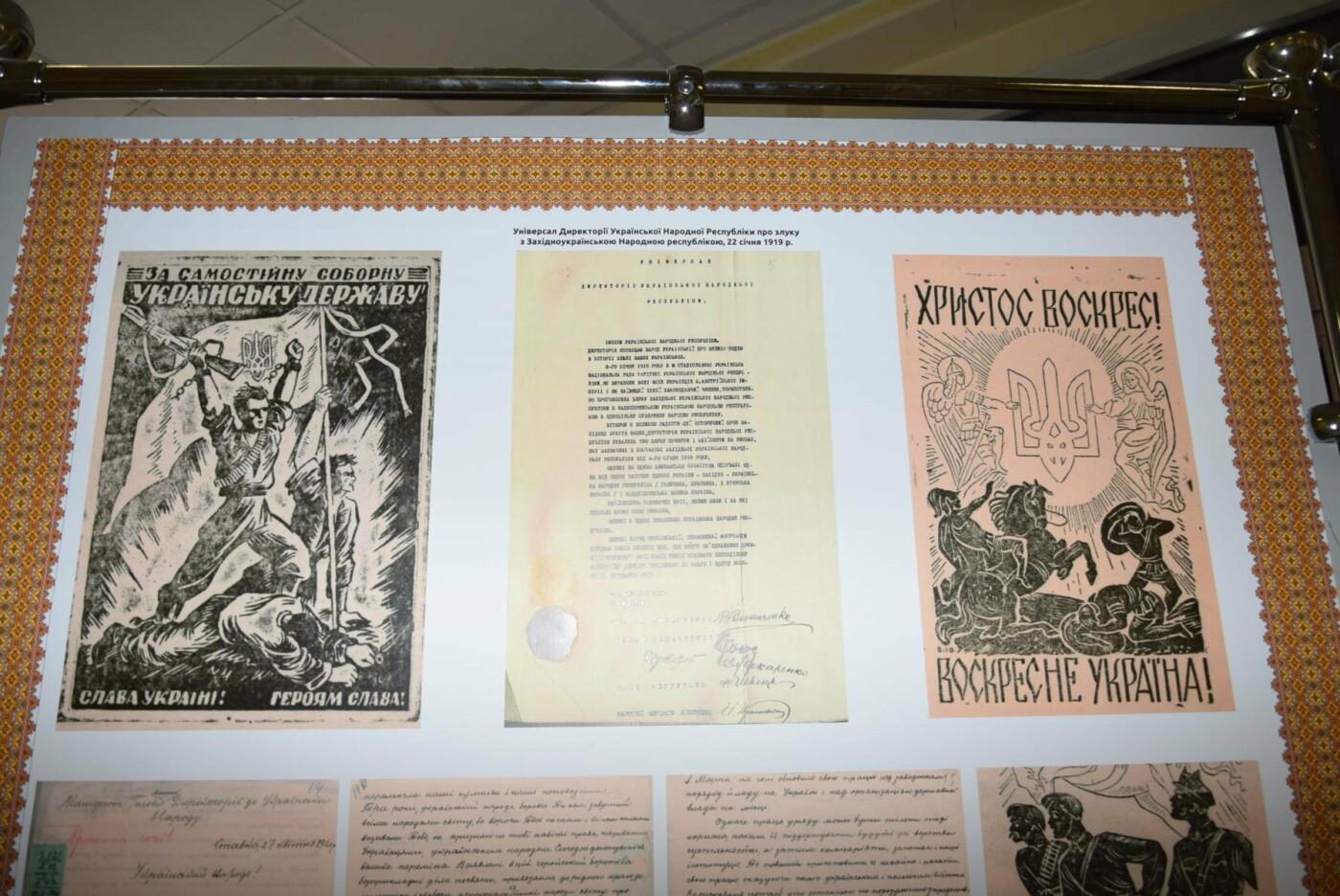«Слава Украине! Героям Слава!»: каменчанам покажут газету с первой публикацией исторического лозунга, фото-5