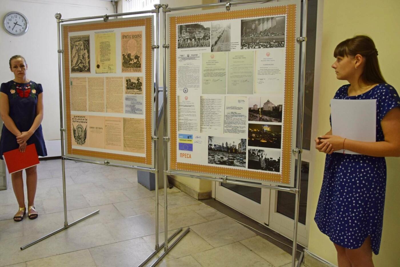 «Слава Украине! Героям Слава!»: каменчанам покажут газету с первой публикацией исторического лозунга, фото-1