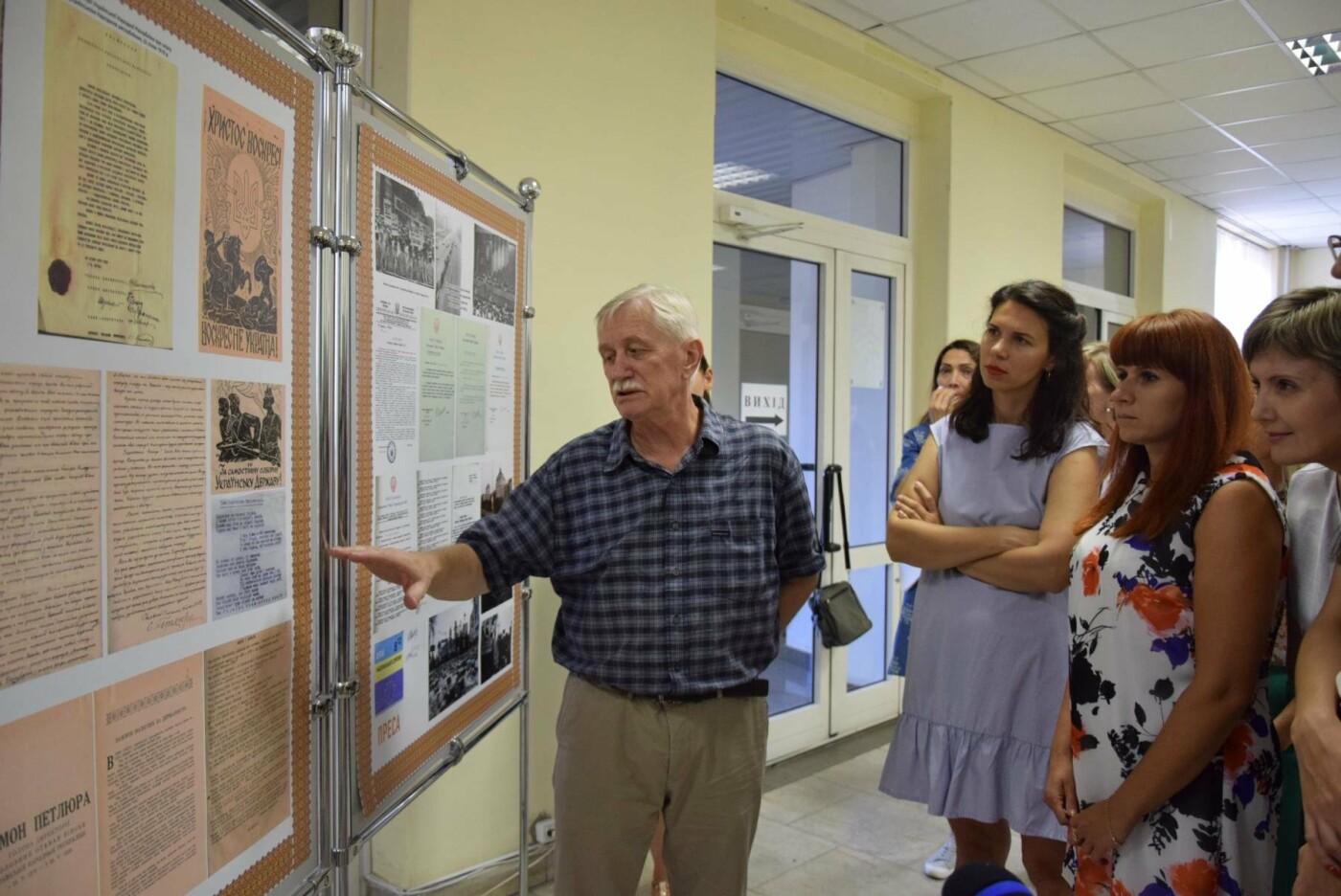 «Слава Украине! Героям Слава!»: каменчанам покажут газету с первой публикацией исторического лозунга, фото-3