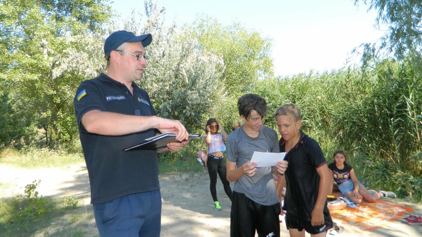Спасатели Каменского рассказали «пляжникам» о безопасном отдыхе, фото-2