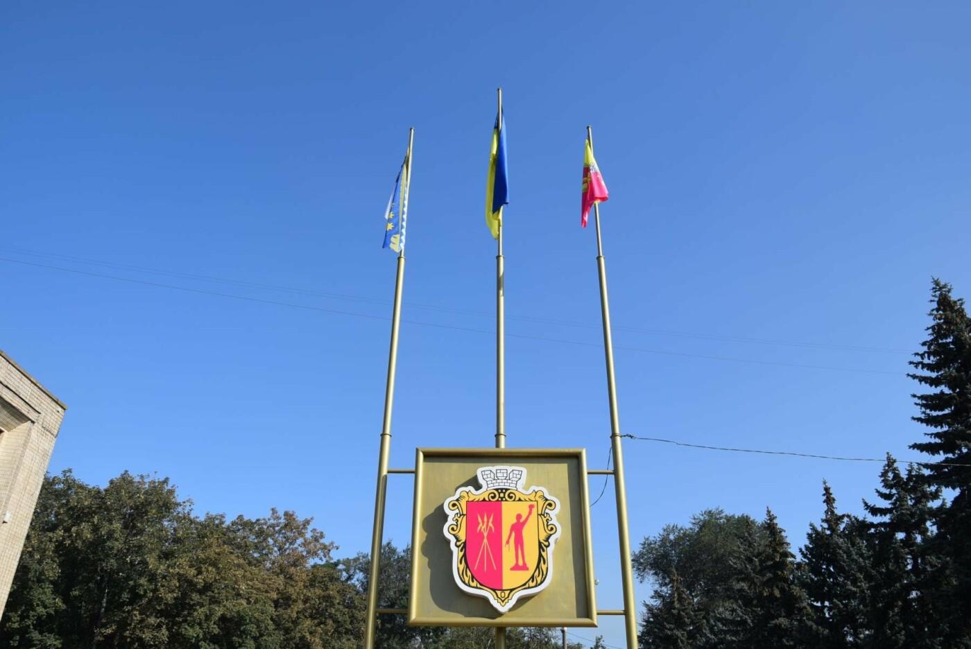 В Каменском торжественно подняли национальный флаг и вручили паспорта, фото-3