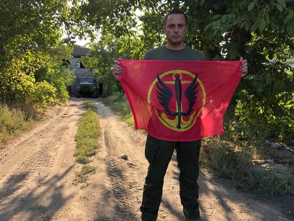 Мэр Каменского отпраздновал День Независимости на передовой, фото-7