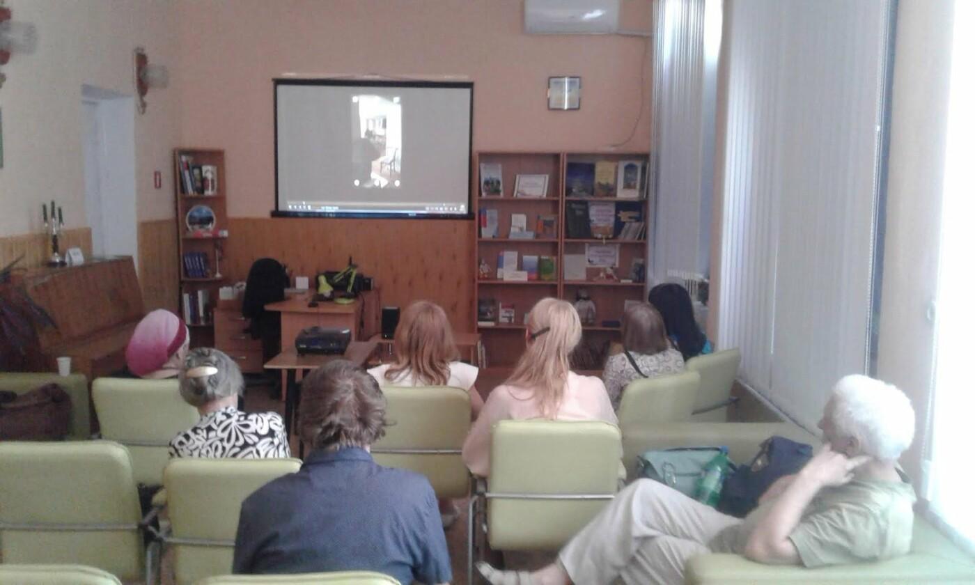 В библиотеке Каменского подвели итоги кинолета, фото-2