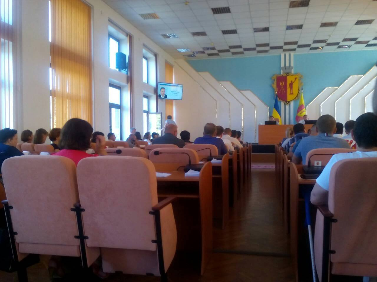 В Каменском стартовала 26-я сессия горсовета, фото-1