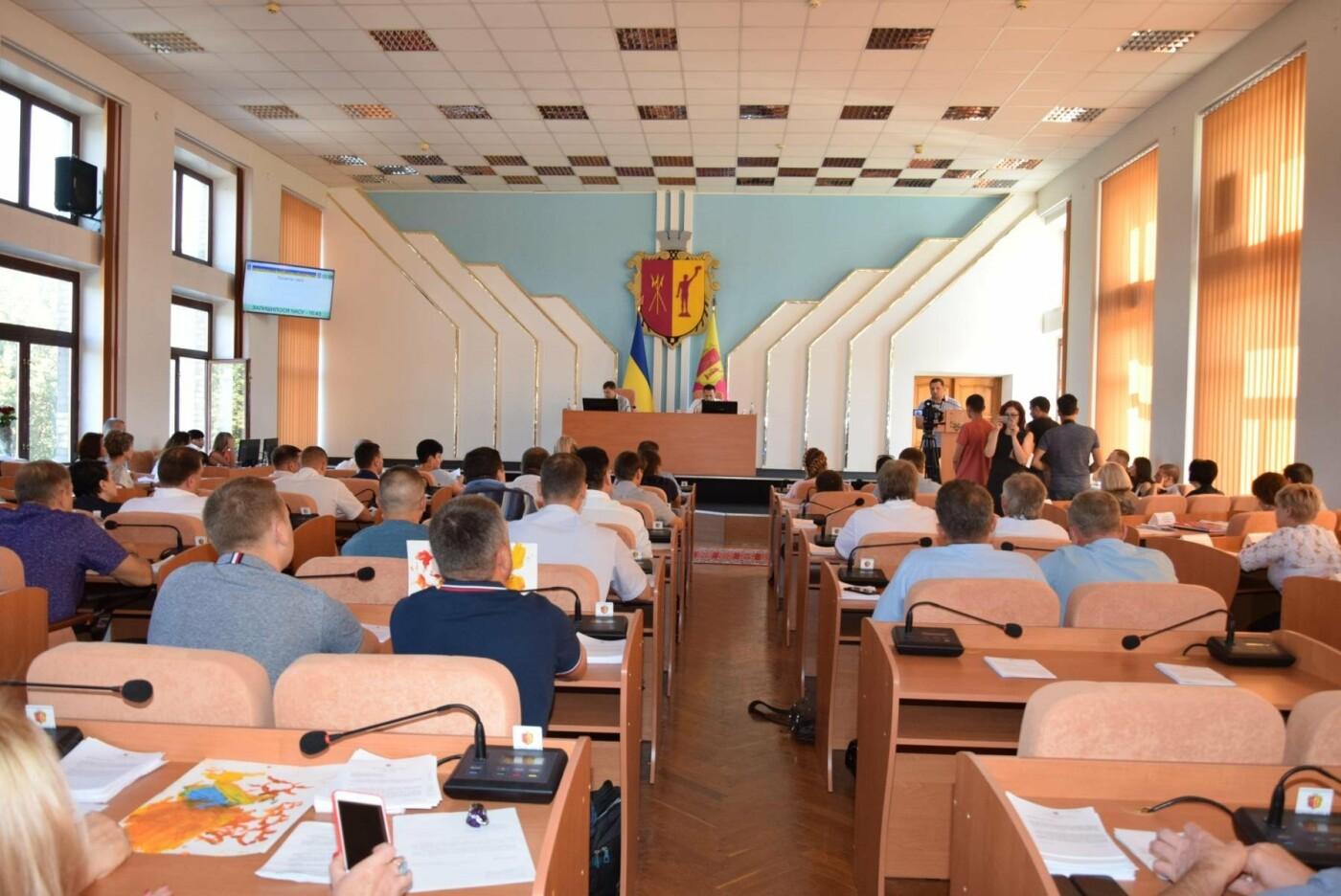 Какие вопросы решали депутаты Каменского на сессии горсовета, фото-4