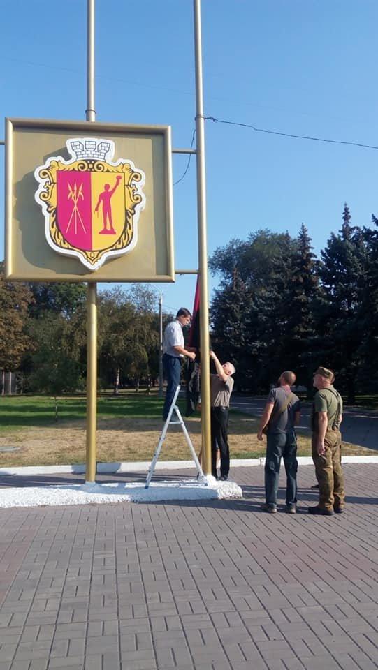 Вопреки голосованию: у мэрии Каменского впервые подняли красно-черный флаг, фото-2