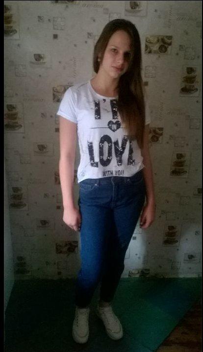 Не дошла в школу: в Каменском разыскивают 13-летнюю девочку, фото-1