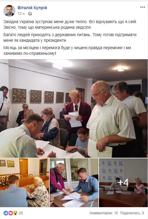 Нардеп из Каменского пообещал украинцам зажить по-настоящему, фото-1