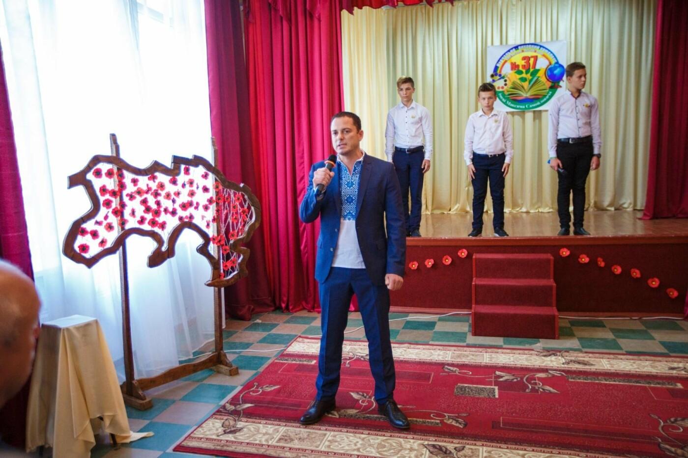 В память о герое: в УВК №37 открыли музейную комнату Максима Самойловича, фото-3