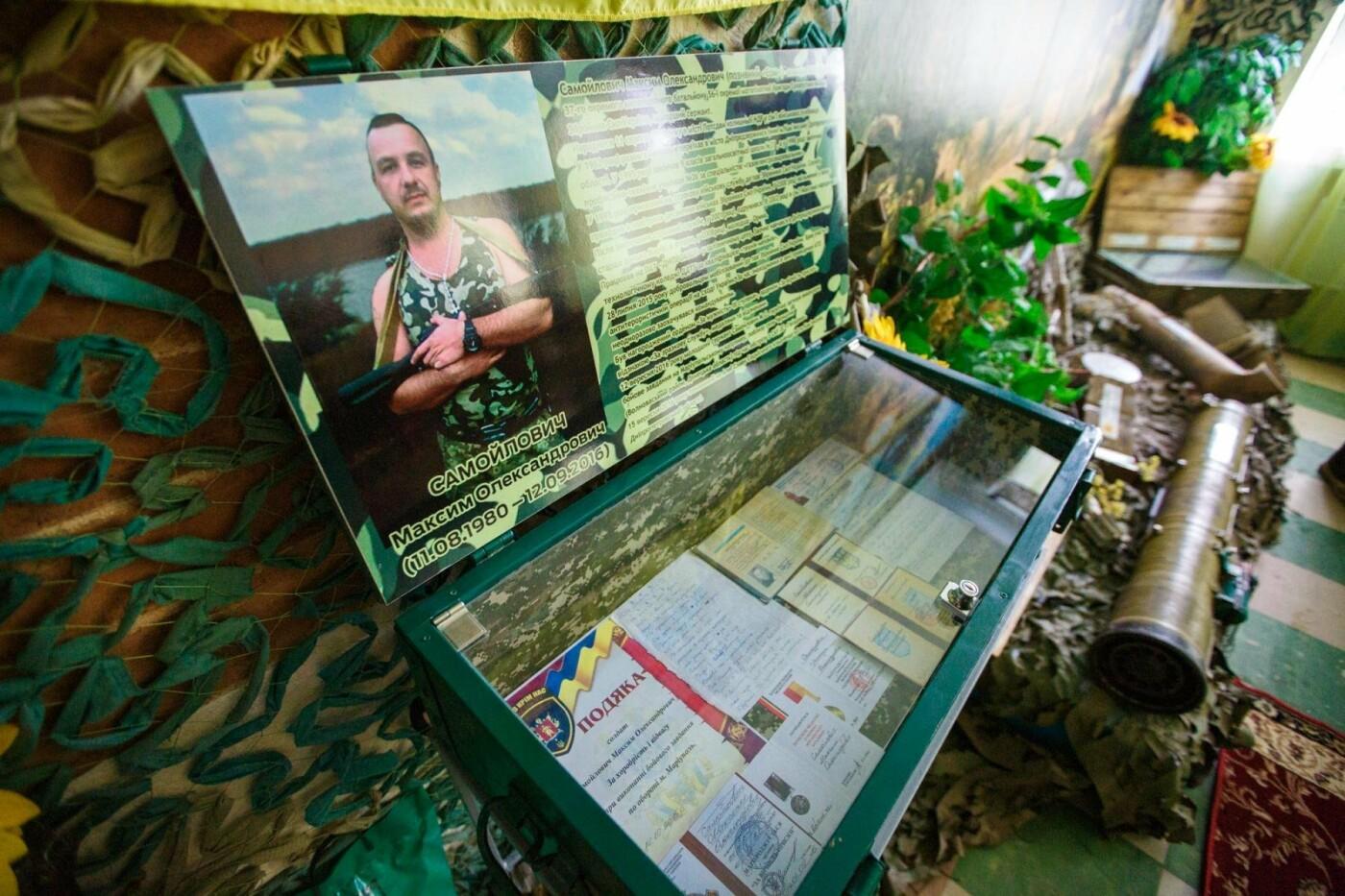 В память о герое: в УВК №37 открыли музейную комнату Максима Самойловича, фото-4