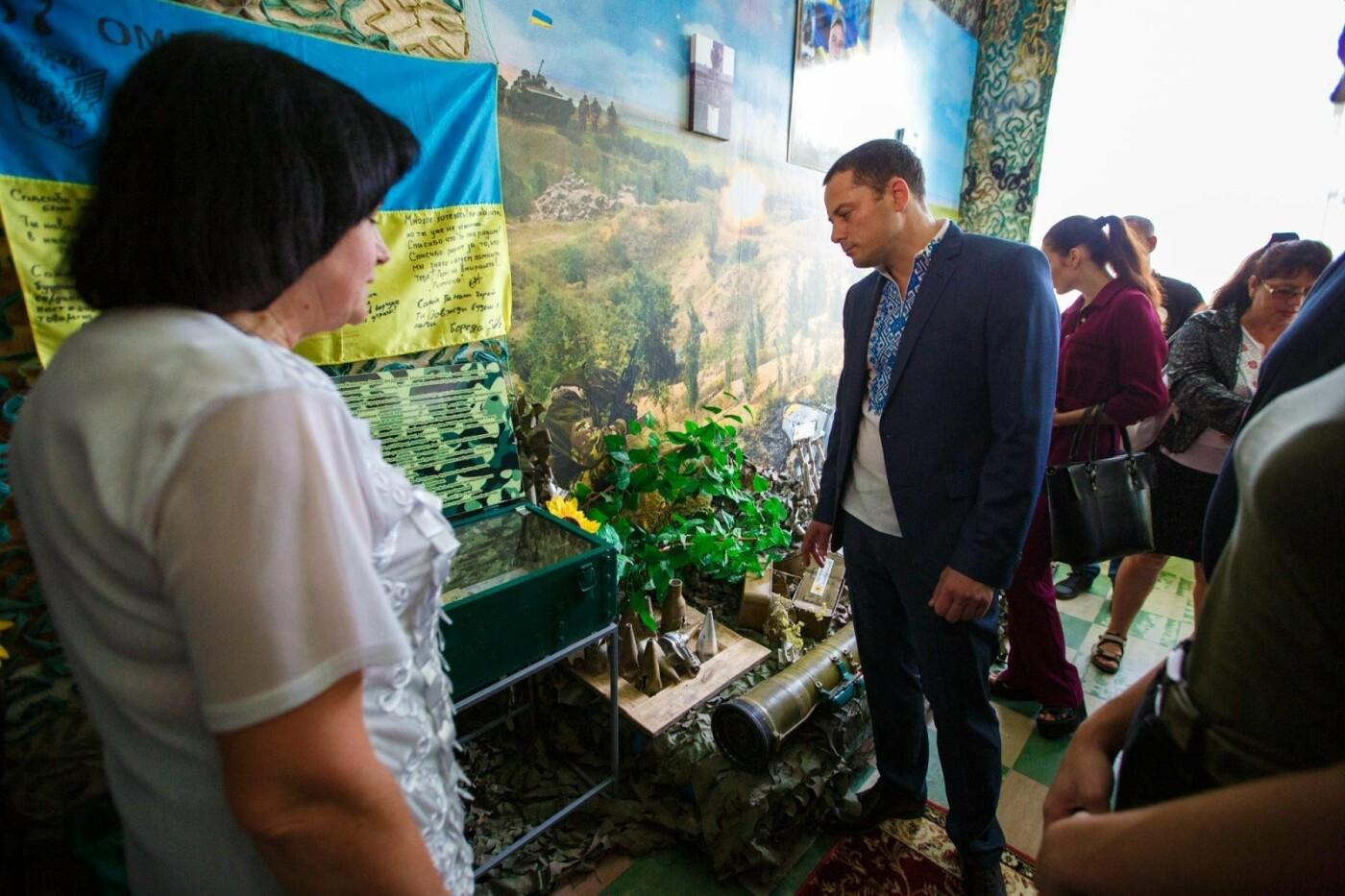 В память о герое: в УВК №37 открыли музейную комнату Максима Самойловича, фото-1