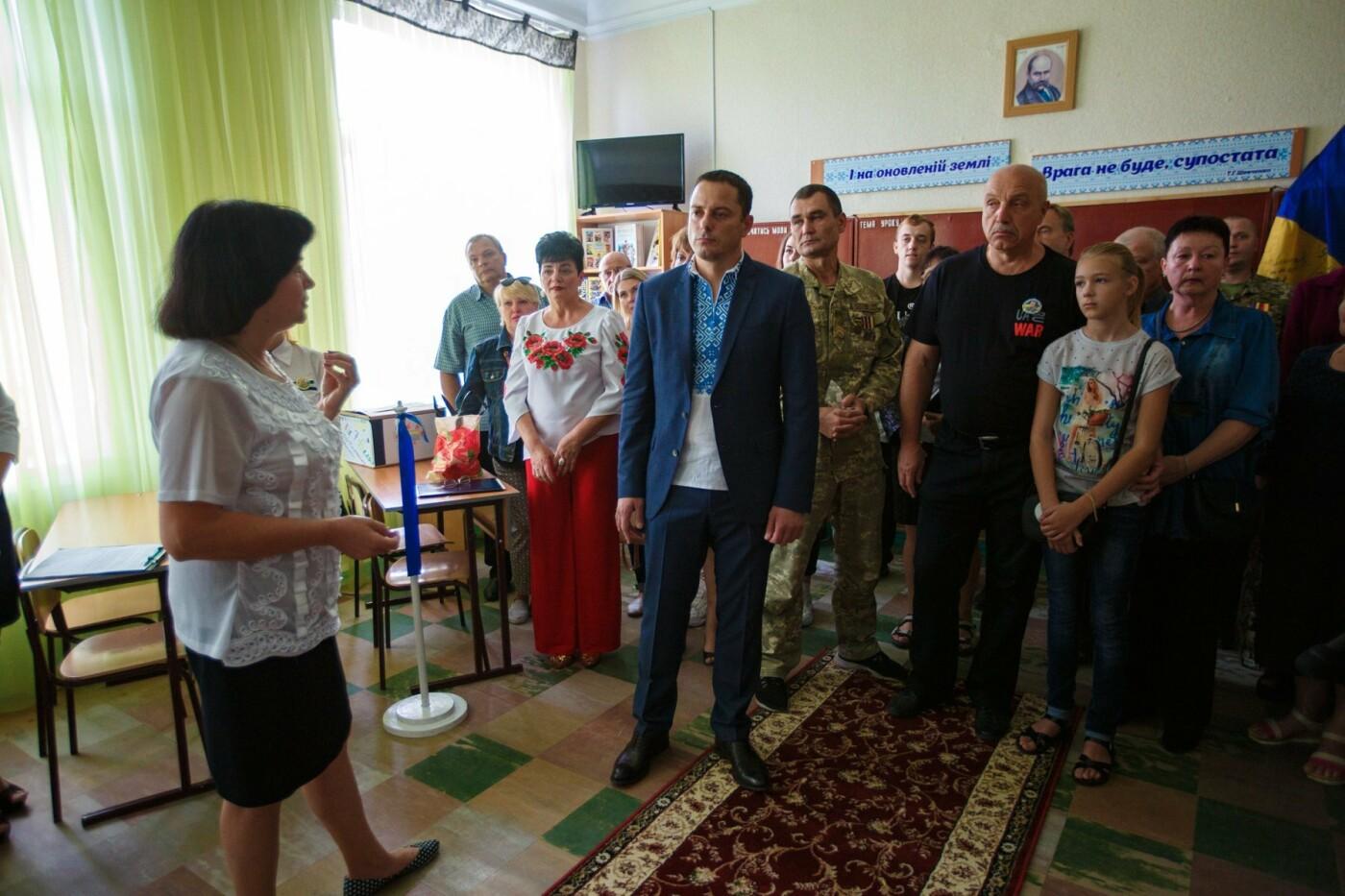 В память о герое: в УВК №37 открыли музейную комнату Максима Самойловича, фото-2