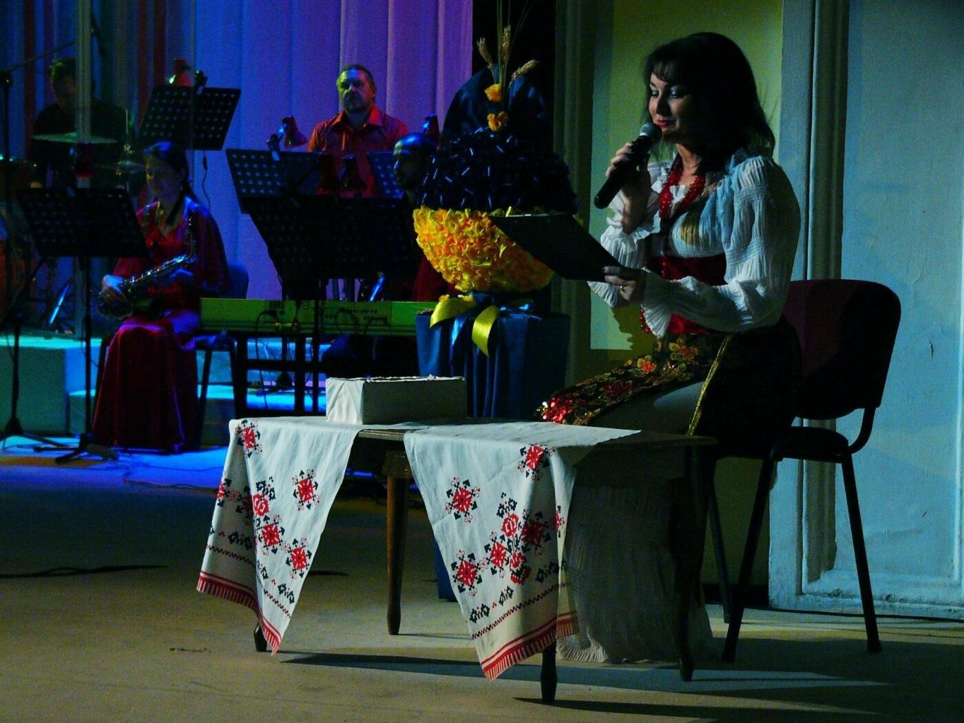 В каменском театре звучала музыка родного края, фото-2