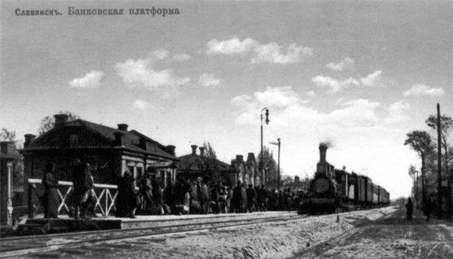 История Славянска, о которой вы еще не слышали , фото-3