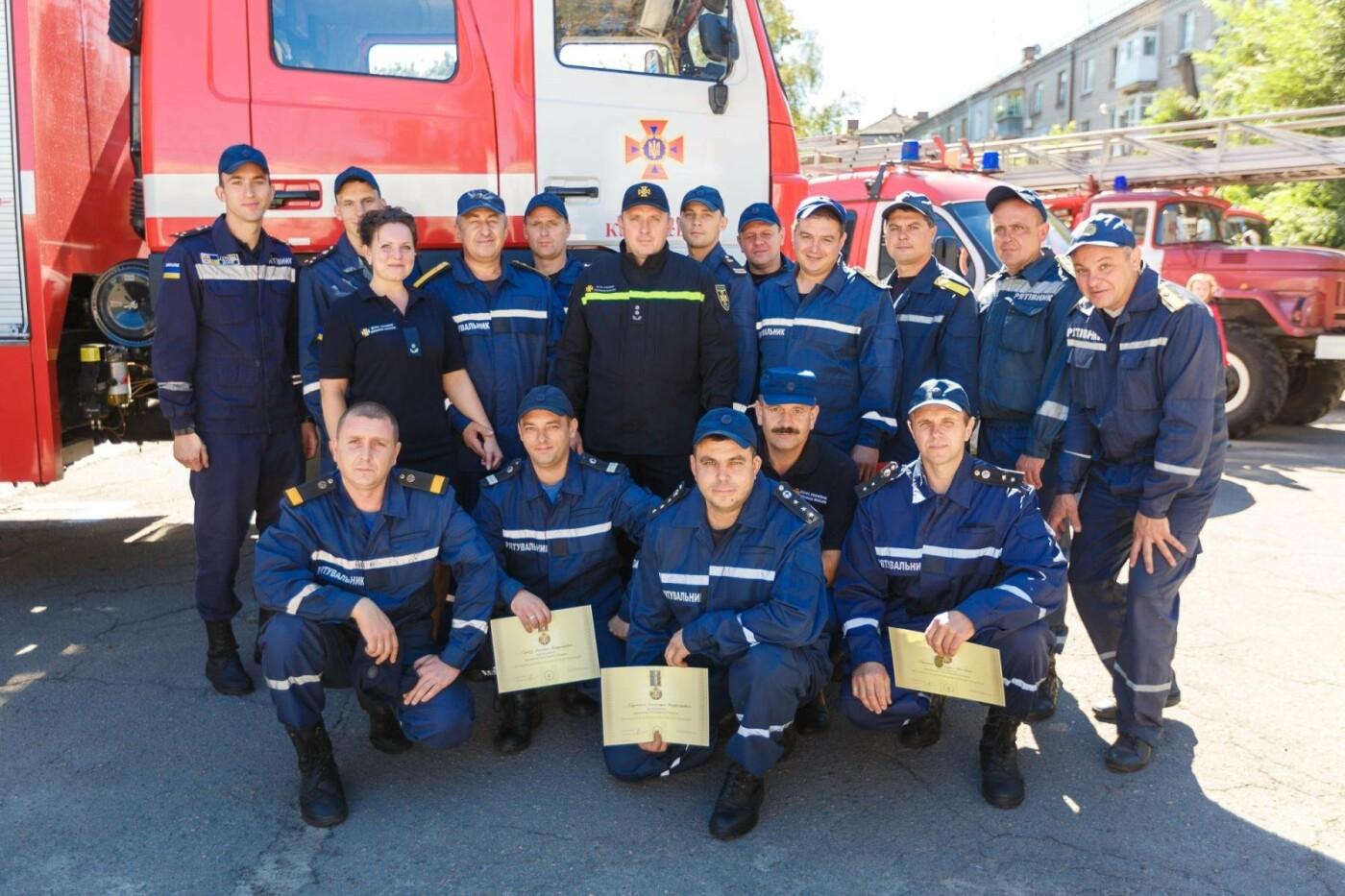 В Каменском наградили спасателей, фото-1