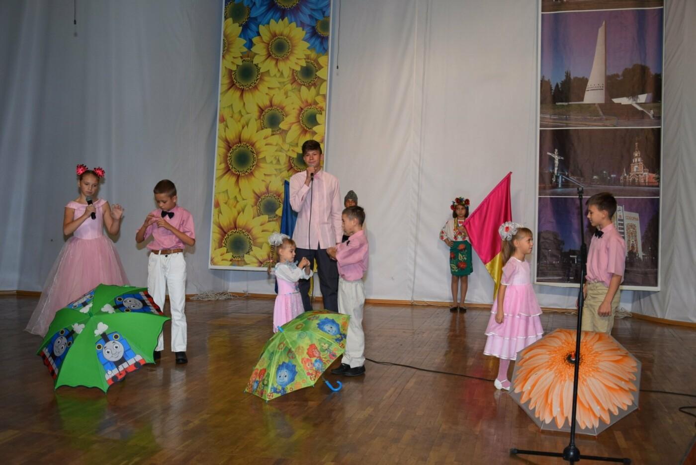 В Каменском поздравляли приемные семьи, фото-1