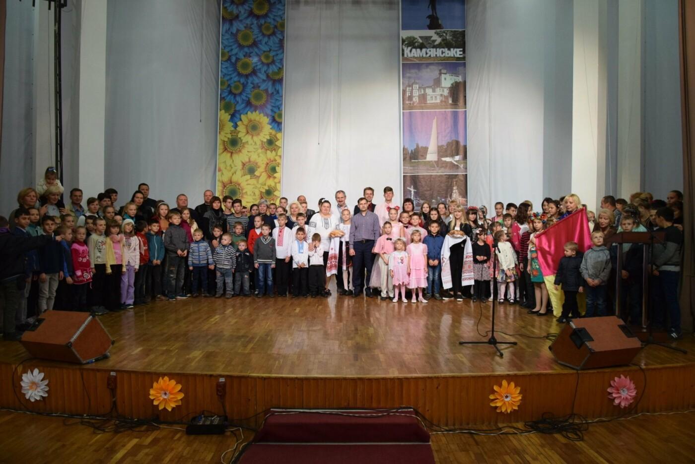 В Каменском поздравляли приемные семьи, фото-2