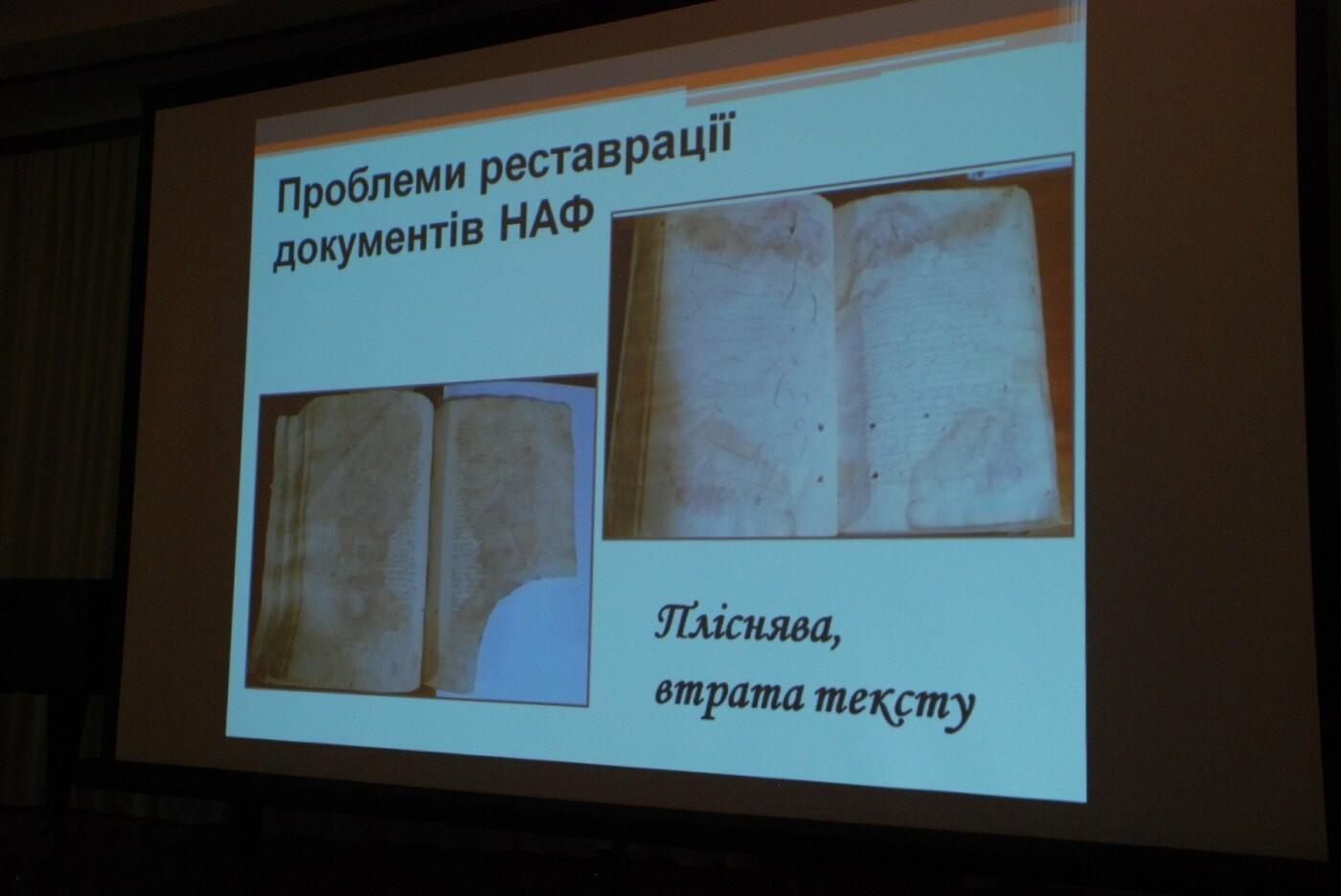 Каменчанка представила Днепропетровскую область на круглом столе архивистов, фото-1