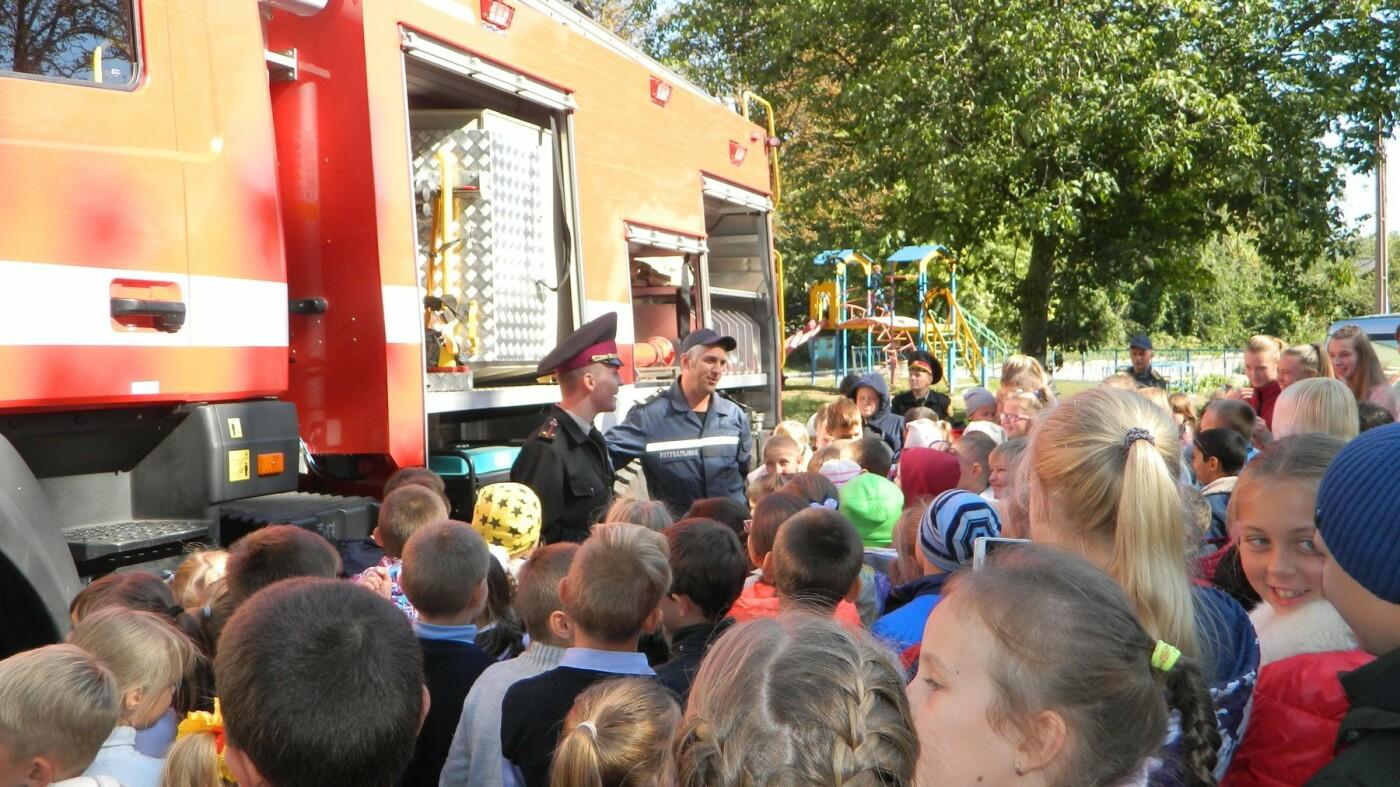 Школьники Каменского знакомились со спасателями, фото-5