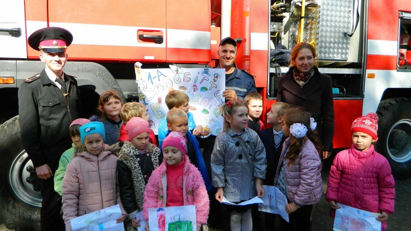 Школьники Каменского знакомились со спасателями, фото-4