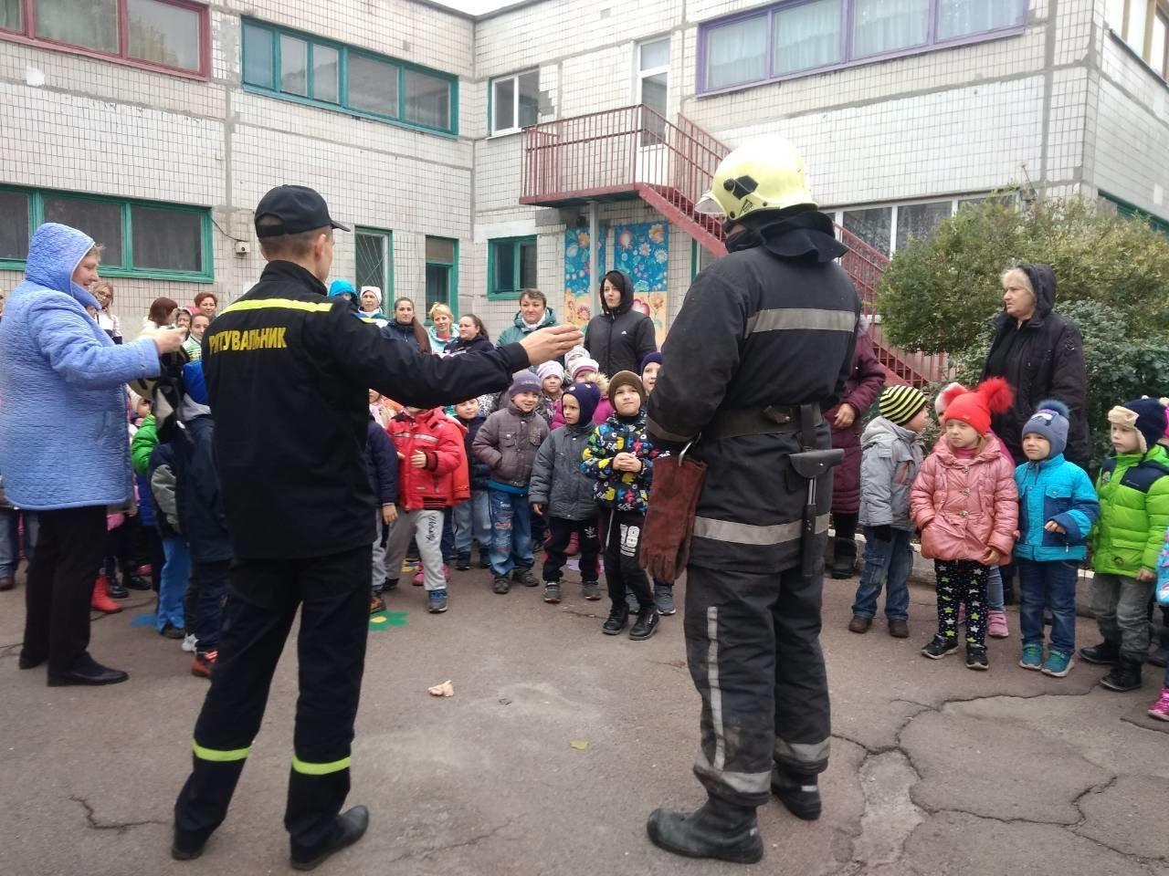 Каменские спасатели побывали в детсаде «Колокольчик», фото-1