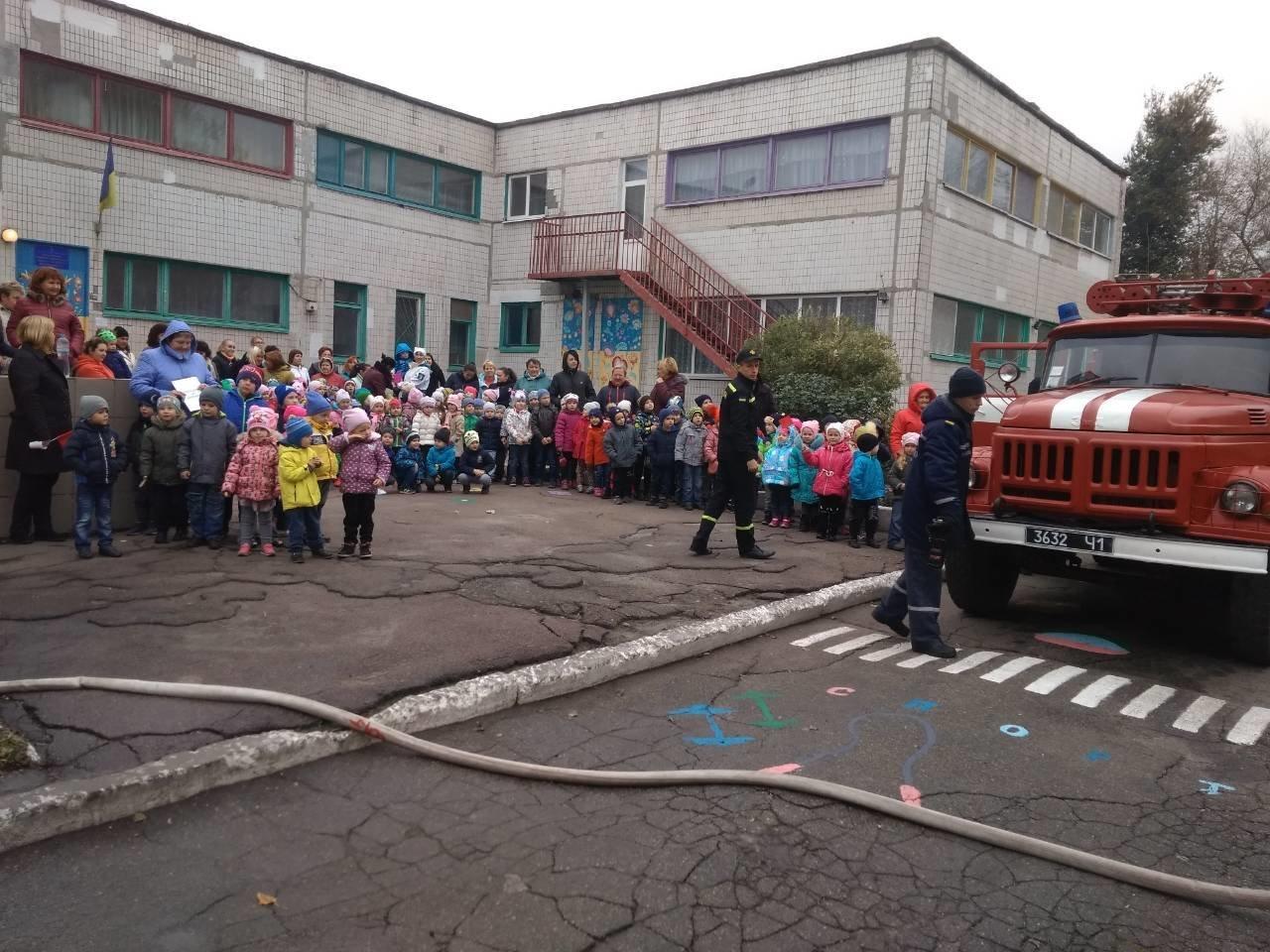 Каменские спасатели побывали в детсаде «Колокольчик», фото-2