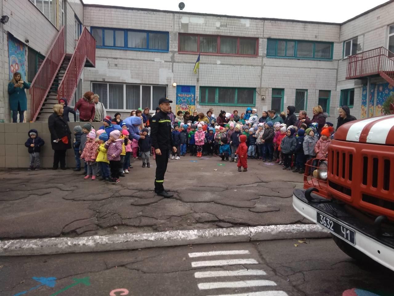 Каменские спасатели побывали в детсаде «Колокольчик», фото-4