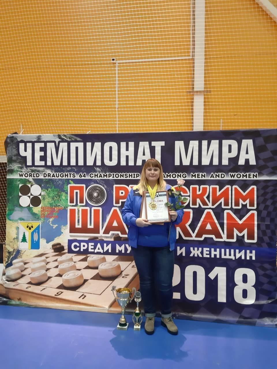 Гроссмейстер из Каменского снова стала чемпионкой мира, фото-2
