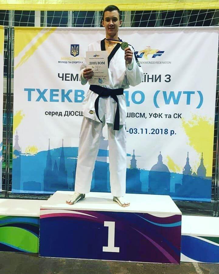 Каменчане завоевали «золото» Украины по тхеквондо, фото-10