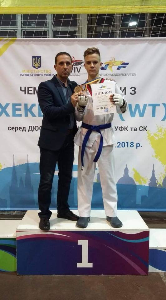Каменчане завоевали «золото» Украины по тхеквондо, фото-3