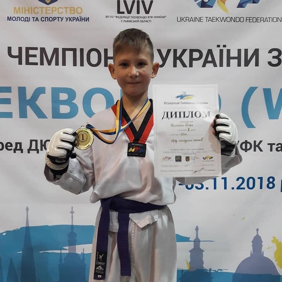 Каменчане завоевали «золото» Украины по тхеквондо, фото-5
