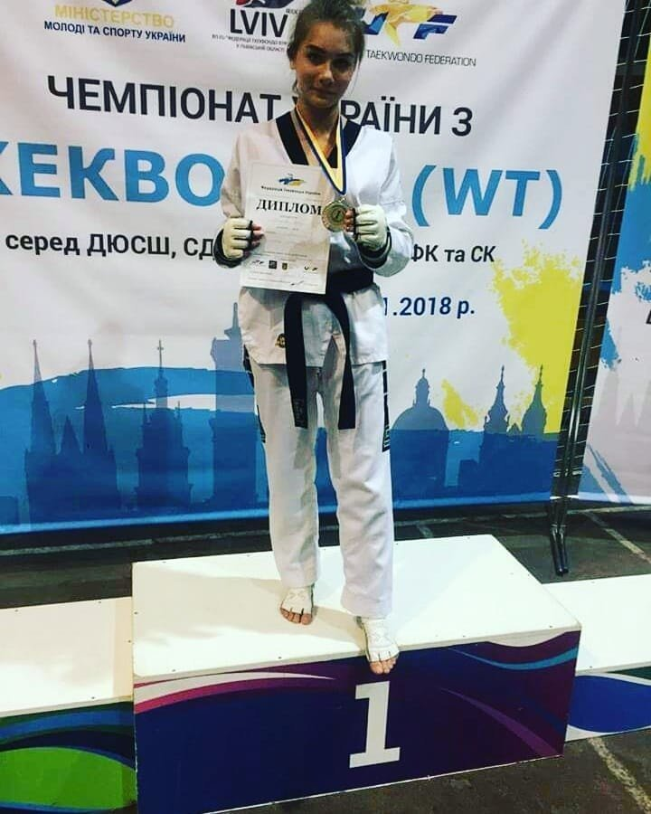 Каменчане завоевали «золото» Украины по тхеквондо, фото-11