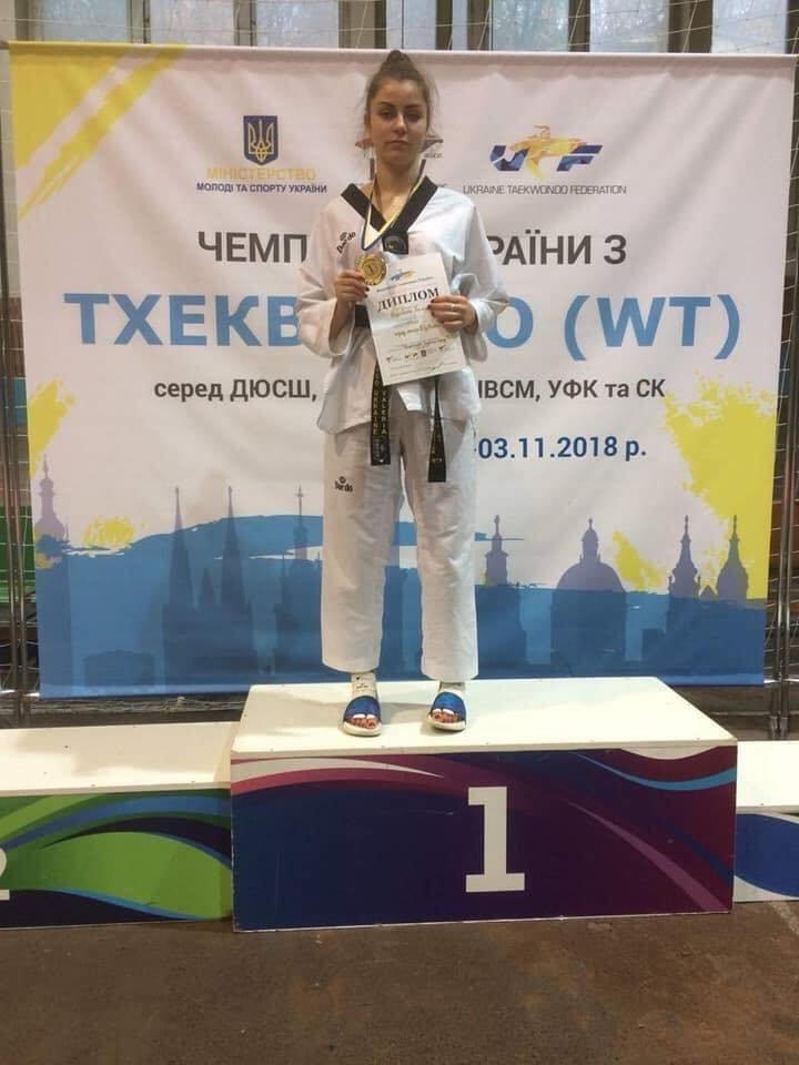 Каменчане завоевали «золото» Украины по тхеквондо, фото-4