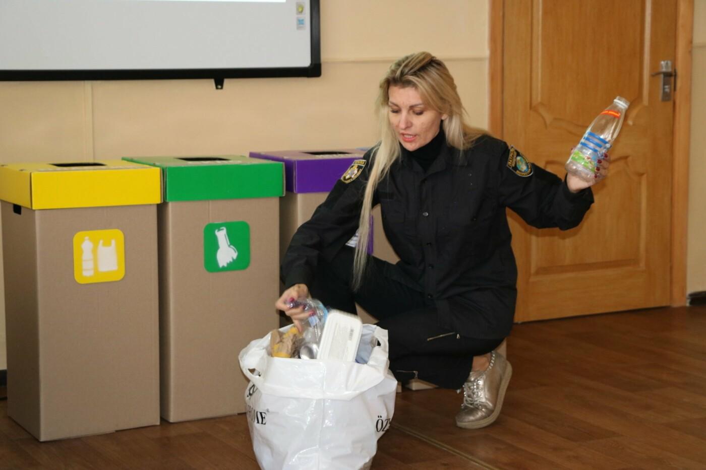 Школьников Каменского научат правильно сортировать мусор, фото-1