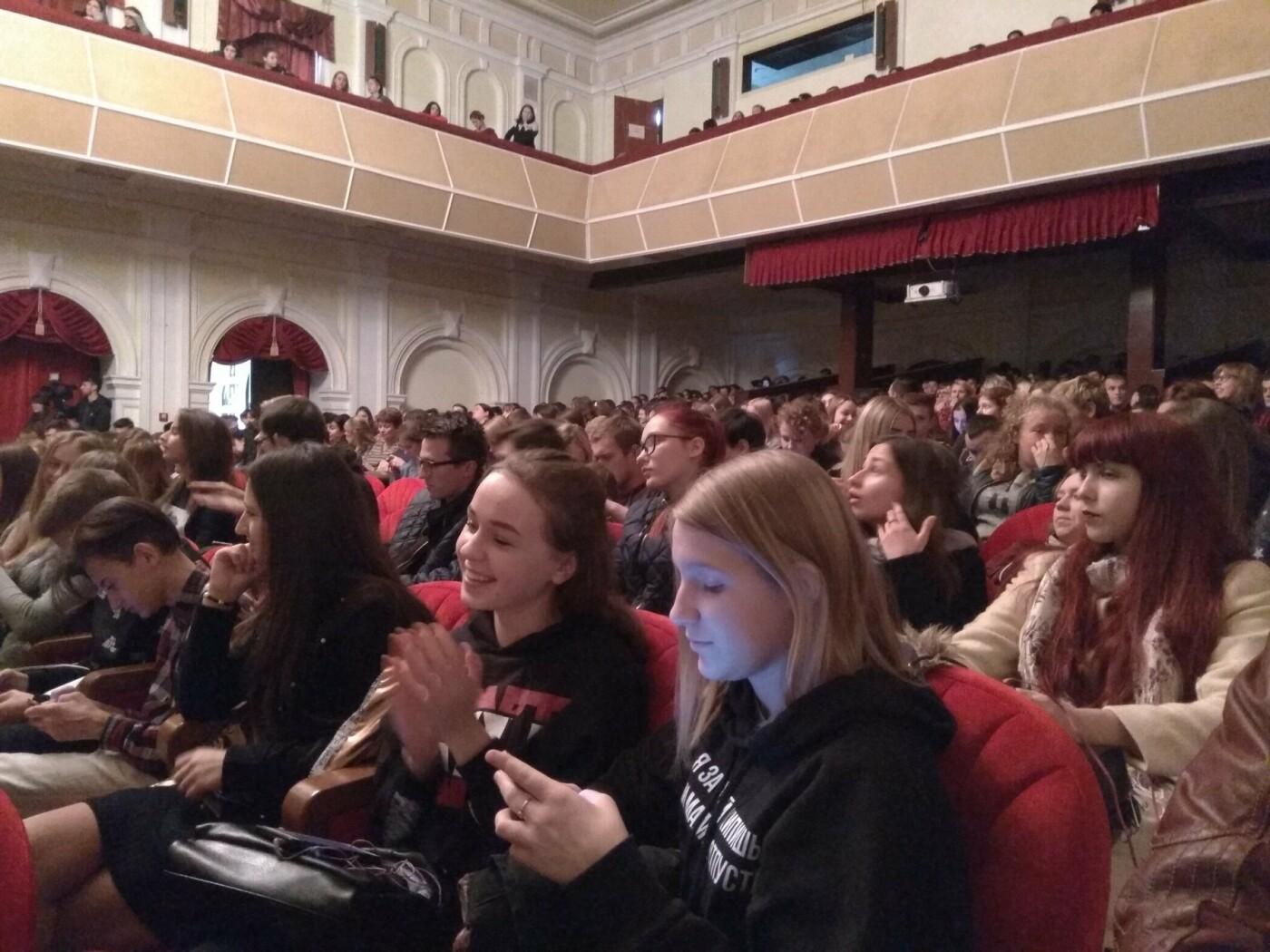 Студентам Каменского показали «Соло тысячи лиц», фото-4