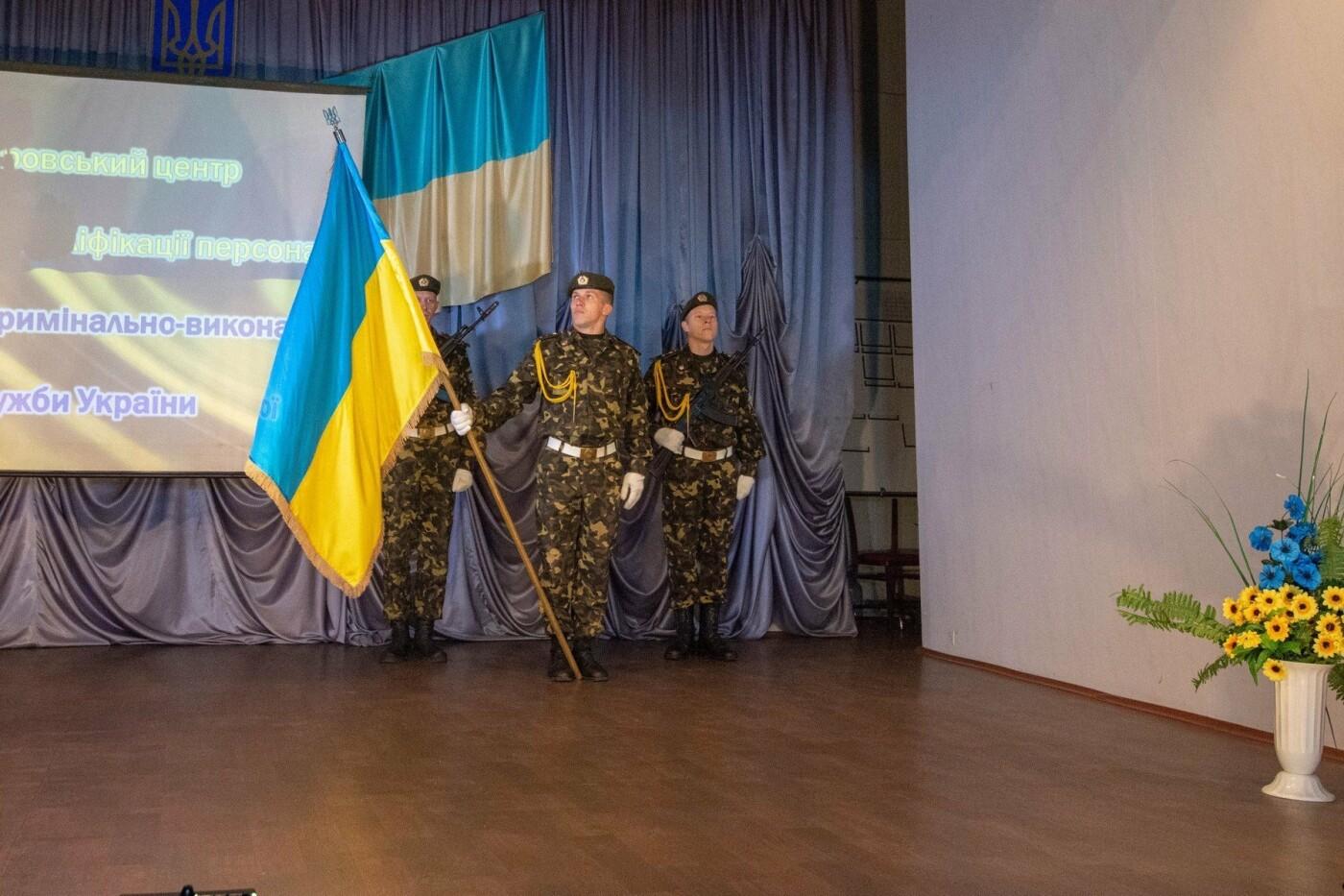 В Каменское съехались военизированные подразделения со всей Украины, фото-2